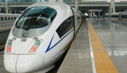 treno pechino
